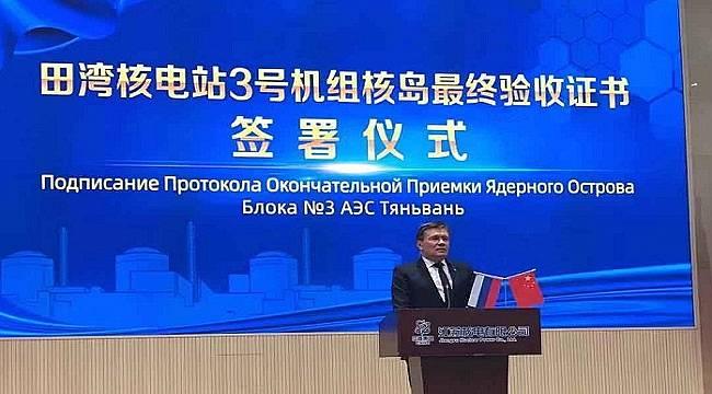 Çin'deki nükleer santral ünitesine 5 ay önce başlayabileceğini açıkladı
