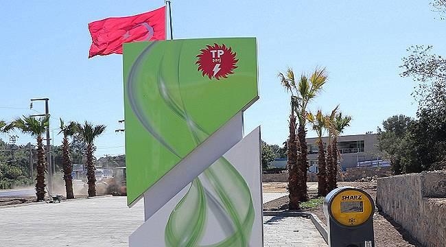 Türkiye Petrolleri'nden Ege Bölgesi'nde 2 yeni...