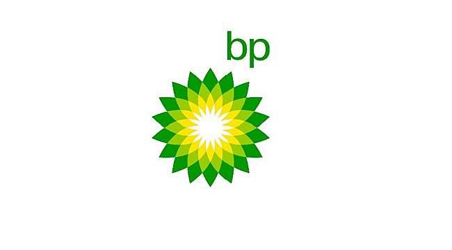 BP Türkiye: Ramazan Bayramımız kutlu olsun